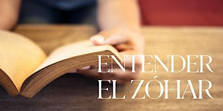 ENTZOHATE20 | Entendiendo el zohar | 21 de abril 20:30 | Tecamachalco boletos