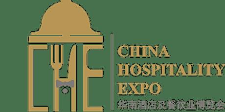 China Hospitality Expo(CHE) tickets