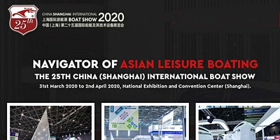 China Shanghai International Boat Show 2020