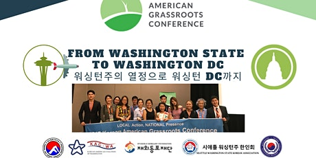 Korean American Grassroots Conference - 2020 PNW Regional Seminar tickets
