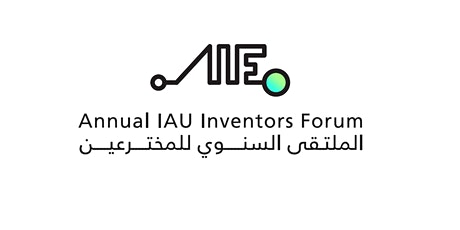1st Annual IAU Inventors Forum tickets