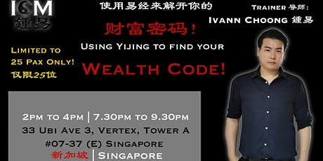 (English) Wealth Code with Yijing Talk | 易经财富解码讲座 tickets