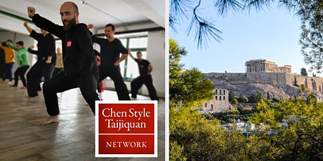 International Taijiquan Intensive (in Athens) tickets