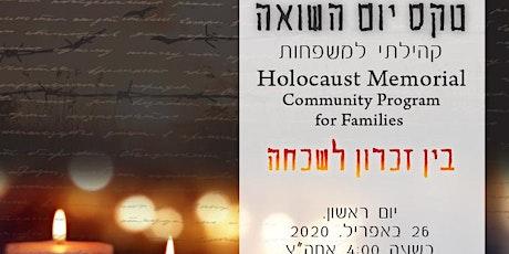 Yom Hashoah- Holocaust Memorial Ceremony tickets