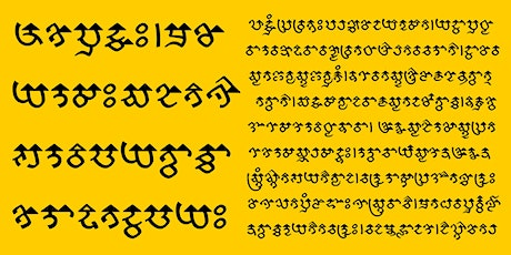 How to Kill a Writing System (Online Lecture) tickets