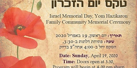 Israel Memorial Day, Yom Hazikaron Family Community Memorial Ceremony tickets
