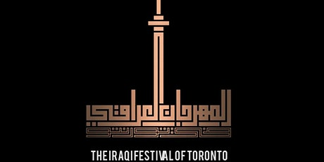 Iraqi Festival of Toronto 2020 tickets