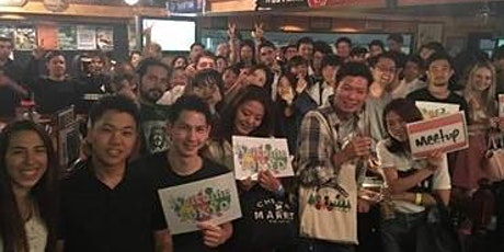 Happy Sunday Drinks & Fun Chat Party @Shibuya tickets