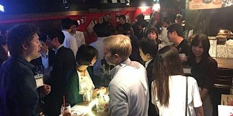 International 30's 20's Make Friends Meetup @Shibuya tickets