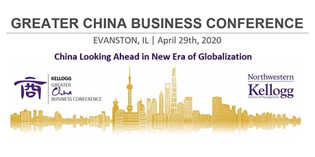 2020 Kellogg Greater China Business Conference tickets