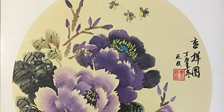 Chinese Brushwork on Rice Paper with Emily Bi tickets