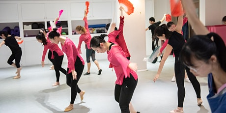 FREE Chinese Dance Classes Available (Saturday)(Central London) tickets
