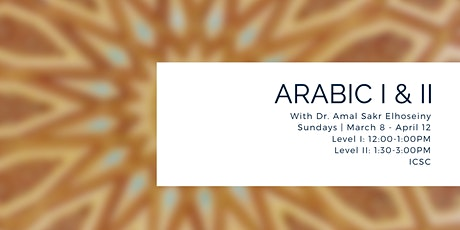 Learn Arabic with  Dr. Amal Sakr Elhoseiny! tickets