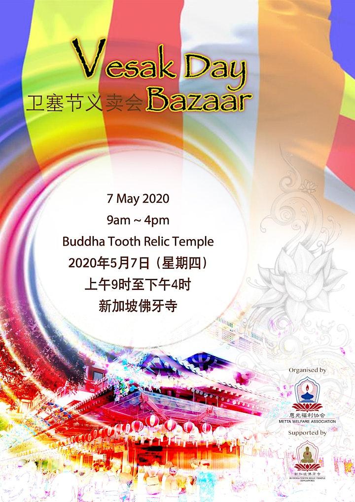 Vesak Day Bazaar 2020 image