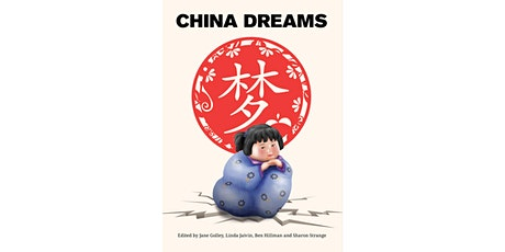 Event Cancelled: China Story Yearbook 2019: China Dreams tickets