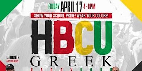 HBCU Greek Happy Hour | 4.17 tickets