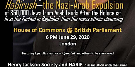 HaGirush—the Nazi-Arab Expulsion tickets