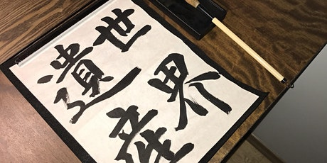 Japanese calligraphy workshop with quick Japanese dinner tickets