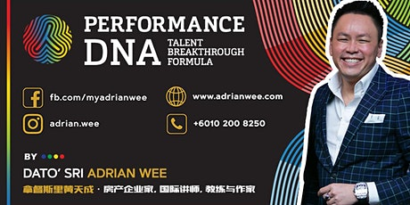 两天 DISC + Motivator (Performance DNA) 课程 tickets