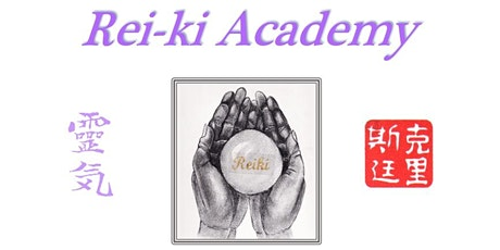 Free Introductory Lecture and Reiki Demonstration tickets