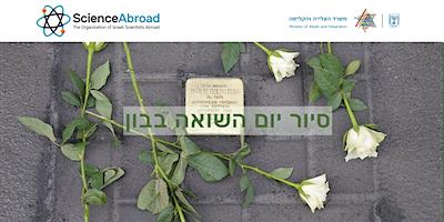 יום השואה 2020- סיור בין אבני נגף בעיר בון