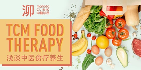 TCM Food Therapy Workshop tickets