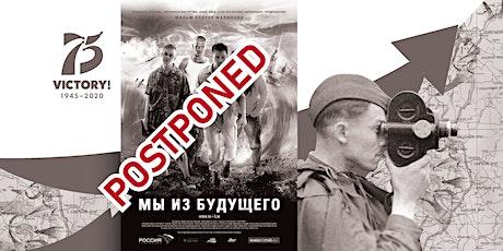 """*Postponed* Мы из будущего"""" (2008): кинопоказ к 75-летию Победы tickets"""