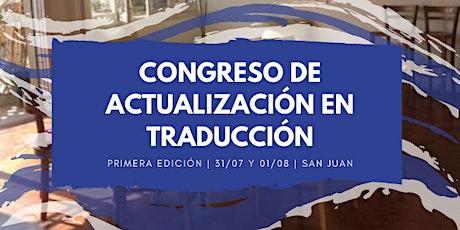 Congreso de Actualización en Traducción | Primera Edición entradas