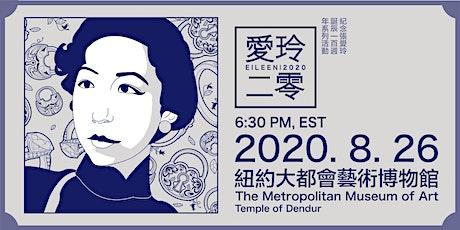Eileen | 2020 tickets