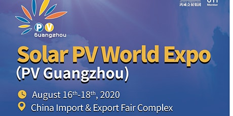 Solar PV World Expo 2020 (PV Guangzhou) tickets