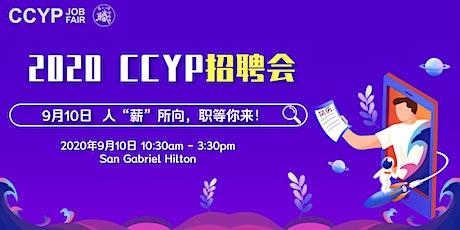 2020 CCYP Job Fair_Los Angeles Bilingual Career Fair tickets