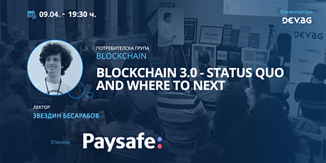 Webinar: Blockchain 3.0 - status quo and where to next tickets