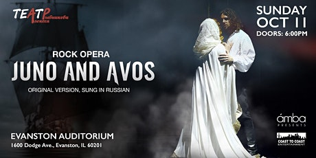 Juno and Avos: legendary Russian rock opera is back to Chicago tickets