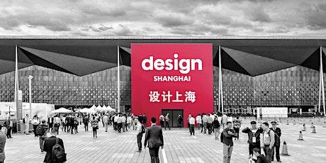 Design Shanghai tickets