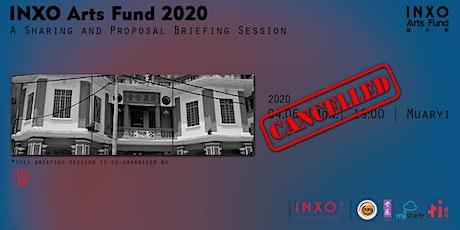 【取消】INXO Arts Fund 2020  藝件事2020:藝文項目資助計畫申請說明會 (麻坡) tickets