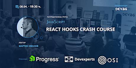 Webinar: JavaScript: React Hooks Crash Course tickets