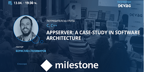 Webinar: C, C++: AppServer: A Case-Study in Software Architecture tickets