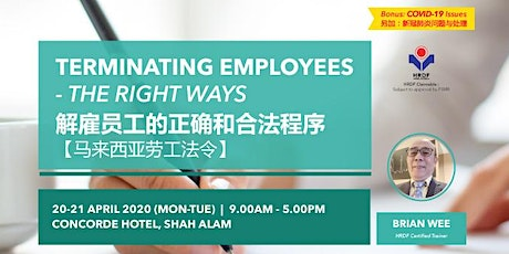Terminating Employees - The Right Ways tickets