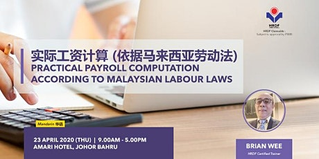 Practical Payroll Computation According to Malaysian Labour Laws tickets