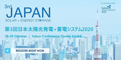 3rd Japan Solar + Energy Storage Conference and Exhibition tickets