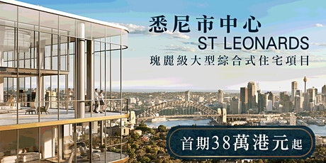 Sydney 88 St Leonards 4th Exhibition tickets