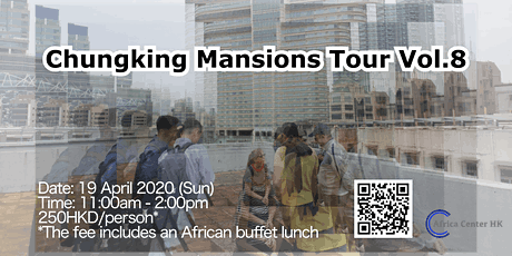 Chungking Mansions Tour Vol.8 tickets