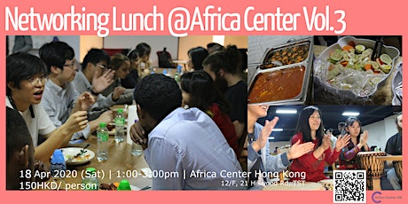 Networking Lunch @Africa Center Vol.3 tickets
