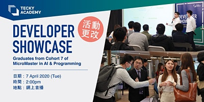 【延期 Postpone】Developer Showcase VII