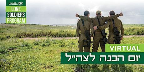 Virtual Yom Hachana 2020 (IDF Prep Day) tickets
