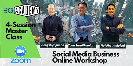 สัมมนา Global Business Platform - Master Class Series USA tickets