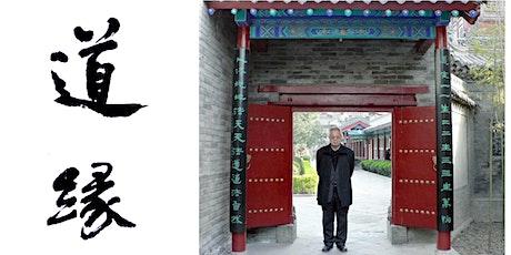 Klassisches/Classical Qigong ~Qigong classique/clásico 15:00-16:00 [UTC+2h] tickets