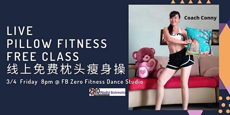居家瘦身枕头操线上免费课 Live Pillow Fitness Free Class tickets