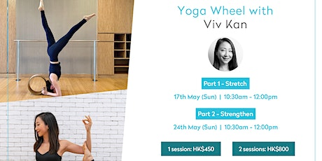 Yoga Wheel Workshop with Viv Kan tickets