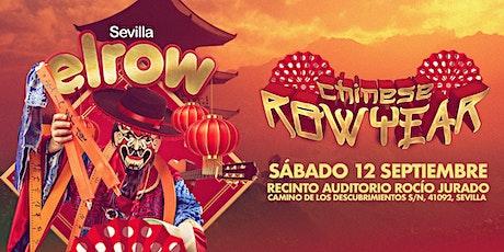 elrow Sevilla - Chinese Rowyear entradas